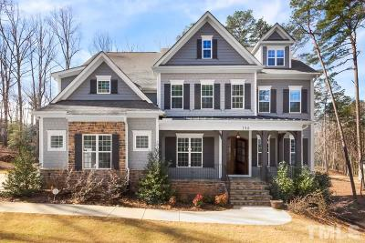 Pittsboro Single Family Home For Sale: 198 Gentry Drive