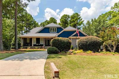 Harnett County Single Family Home For Sale: 220 The Inner Circle