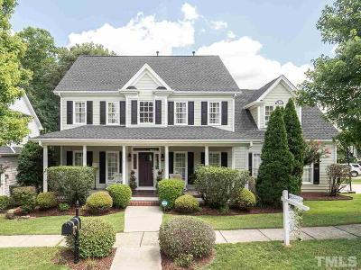 Cary Single Family Home Contingent: 121 Ivy Tree Place