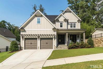 Raleigh NC Single Family Home For Sale: $1,295,000