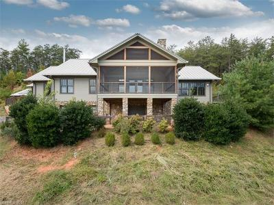 Weaverville Single Family Home Under Contract-Show: 223 Bartlett Road
