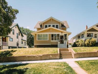 Bismarck Single Family Home For Sale: 421 Thayer Av W