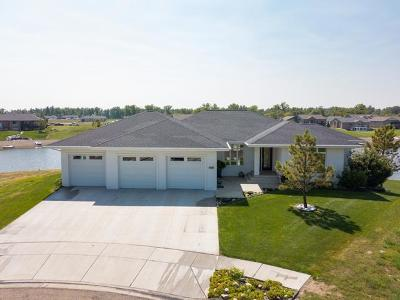 Bismarck Single Family Home For Sale: 3822 Endeavor Place