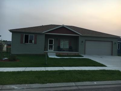 Bismarck ND Single Family Home For Sale: $299,500