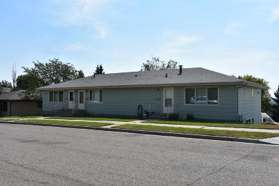 Bismarck ND Single Family Home For Sale: $319,000