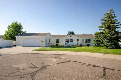 Bismarck Single Family Home For Sale: 1812 North Valley Loop