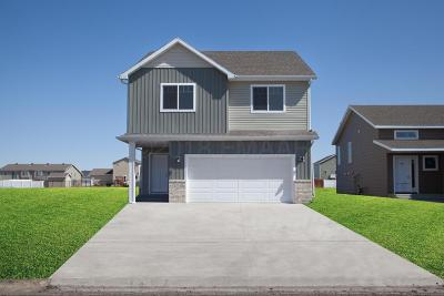 West Fargo ND Single Family Home For Sale: $232,865