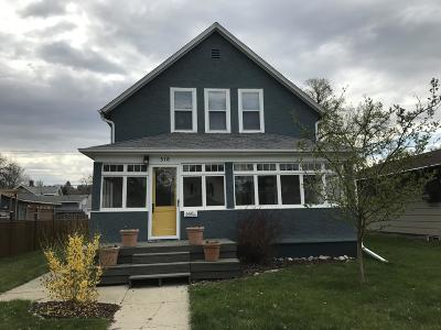 Jamestown ND Single Family Home For Sale: $155,000