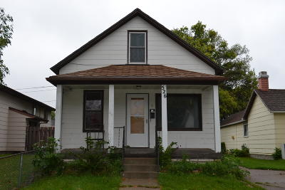 Jamestown ND Single Family Home For Sale: $40,000
