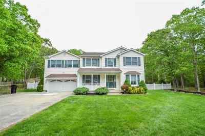 Single Family Home For Sale: 5 Lexington Court