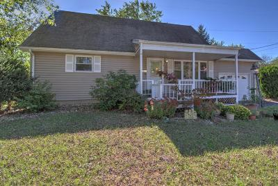 Jackson Single Family Home Under Contract: 4 Bryant Drive