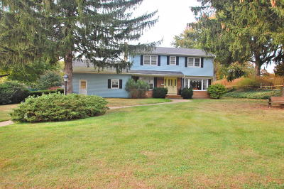 Middletown Single Family Home Under Contract: 12 Highview Circle