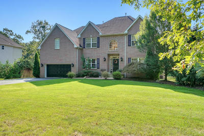 Jackson Single Family Home Under Contract: 645 Jackson Mills Road