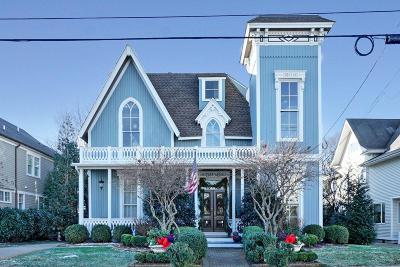 Spring Lake Single Family Home For Sale: 411 Ocean Road