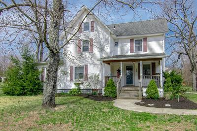 Jackson Single Family Home Under Contract: 355 Whitesville Road