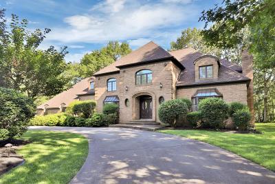 Toms River Single Family Home For Sale: 1455 Latache Court