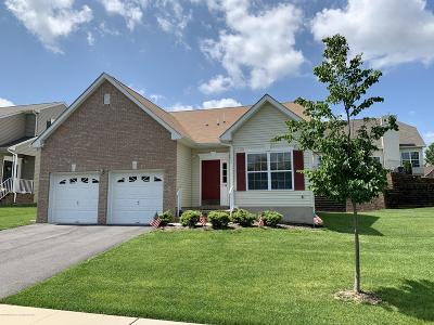 Howell Adult Community For Sale: 138 Maypink Lane