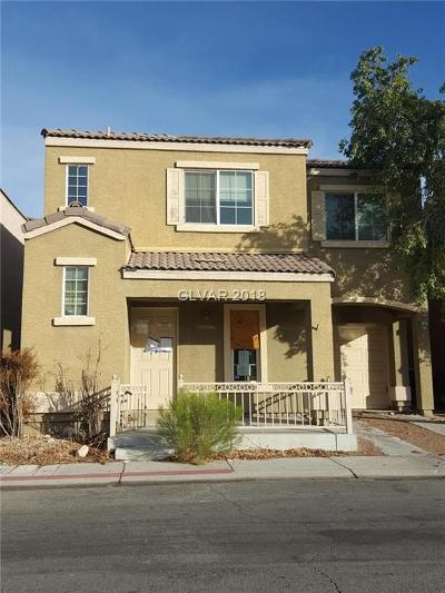 Clark County Single Family Home Contingent Offer: 7364 Drumlin Street