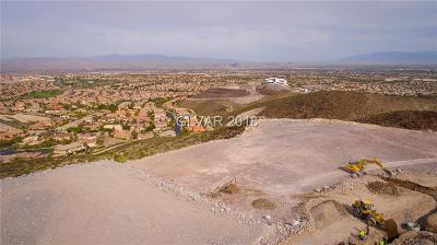 Clark County Residential Lots & Land Contingent Offer: 712 Dragon Peak Drive