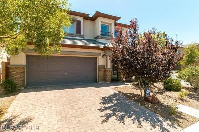 Single Family Home For Sale: 10617 Emerald Path Avenue
