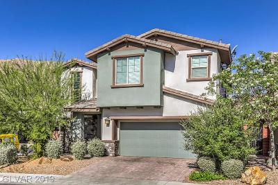 Single Family Home For Sale: 5903 Skyfall Court