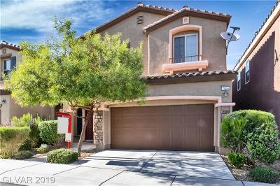 Single Family Home For Sale: 7664 Flowering Quince Drive
