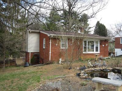 Westminster MD Single Family Home For Sale: $215,000