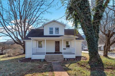 Charlottesville VA Single Family Home Contingent: $349,900