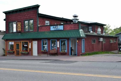 Lake Placid Commercial For Sale: 2722 Main Street