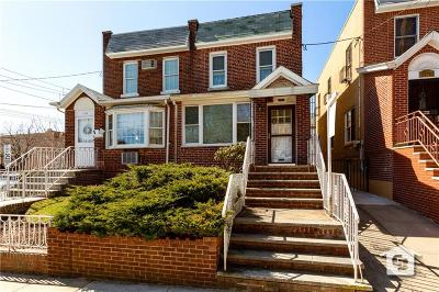 Single Family Home For Sale: 1182 77 Street