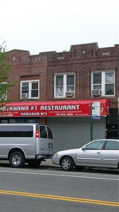 Brooklyn Commercial Mixed Use For Sale: 2156 Bath Avenue