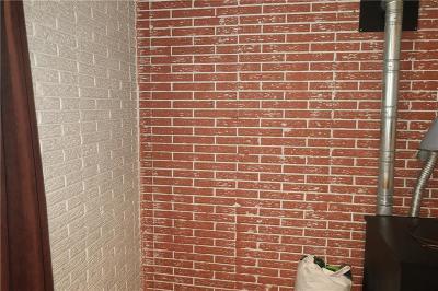 Henrietta Single Family Home A-Active: 23 Green Isle Road
