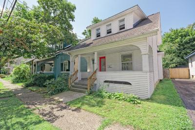Albany Single Family Home For Sale: 24 Sparkill Av