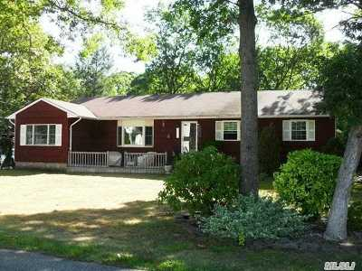 Holbrook Single Family Home For Sale: 1371 Hummel Ave