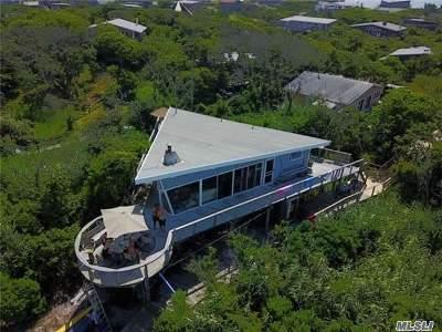 Davis Park Single Family Home For Sale: 8 Driftwood Walk