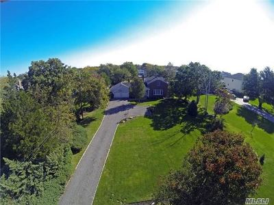 West Islip Single Family Home For Sale: 183 W Islip Rd