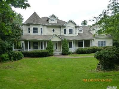 Setauket NY Single Family Home For Sale: $682,500