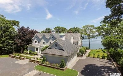 Suffolk County Single Family Home For Sale: 7 Sea Crest Dr