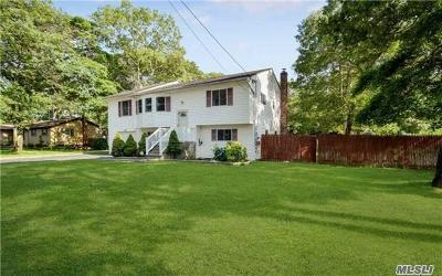 Holbrook Single Family Home For Sale: 492 Hauser Ave