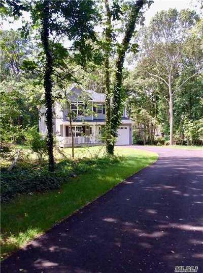 Centereach Single Family Home For Sale: 40 Oak St