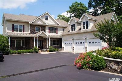 Smithtown Single Family Home For Sale: 12 Links Rd