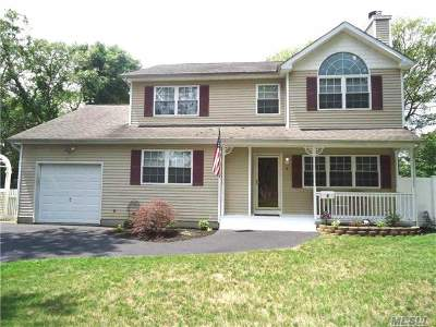 Centereach Single Family Home For Sale: 4 Pat Ct
