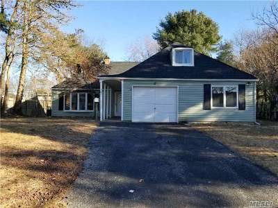 Islandia Single Family Home For Sale: 161 Serpentine Ln
