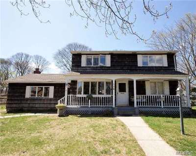 Centereach Single Family Home For Sale: 139 Stanley Dr