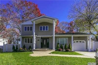 Selden Single Family Home For Sale: 7 Urban Dr