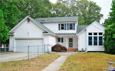 Coram Single Family Home For Sale: 5 Myrtle Ln