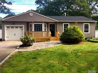 Ronkonkoma Single Family Home For Sale: 4639 Express Dr