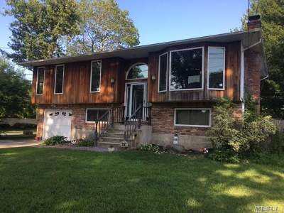 West Islip Single Family Home For Sale: 536 McCall Ave