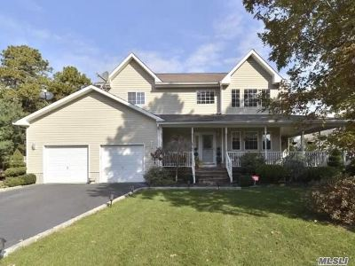 Coram Single Family Home For Sale: 44 Gaetano Ln
