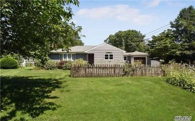 Bohemia Single Family Home For Sale: 1461 Walnut Ave